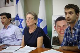 عائلة غولدن تهاجم نتنياهو بسبب صفقة التبادل مع سوريا
