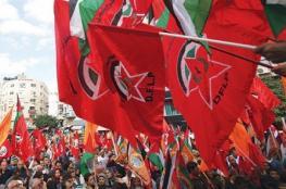 الديمقراطية تدعو السلطة لسحب الاعتراف بالاحتلال ووقف التنسيق الأمني