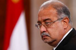 الحكومة المصرية تنفي نيتها تغيير شكل العملة