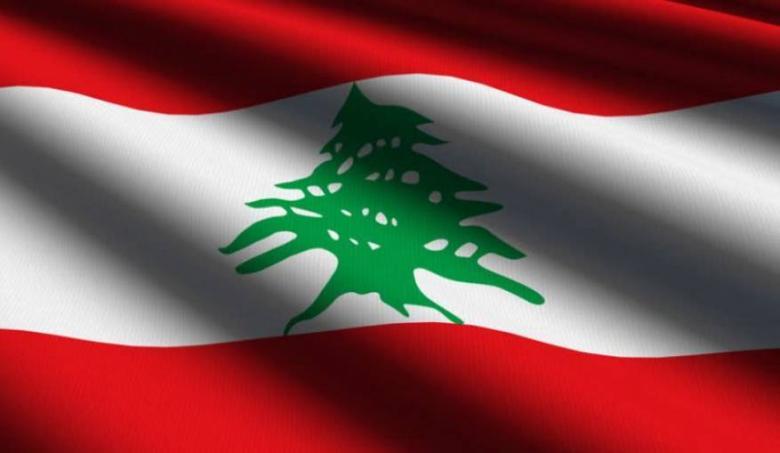 لبنان يعلن موقفه من مؤتمر البحرين
