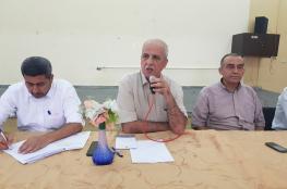 مديرية شمال غزة تجتمع بمدراء المدارس لمناقشة قضايا تربوية