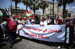 """الفصائل: المشاركة في مؤتمر المنامة """"خنجر مسموم"""""""