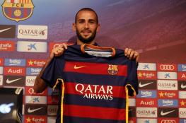 برشلونة يُدخل فيدال في صفقة تبادلية مع فالنسيا