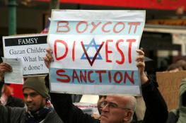 فالنسيا تعلن تبنيها لحملة المقاطعة والعقوبات الدولية (BDS)