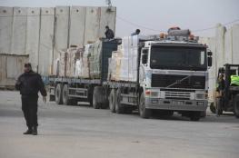 غزة: ضبط شرائح تعقب إلكترونية داخل شحنة أحذية عسكرية