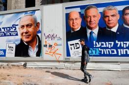 """حزبا """"الليكود وأزرق أبيض"""" يجتمعان اليوم لتحديد موعد الانتخابات المقبلة"""