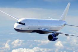 مسافر يختطف طائرة بقلم حبر