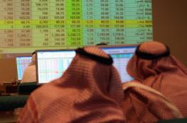 صعود قوي للبورصة السعودية