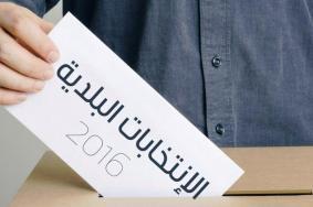 """""""التوافق"""" تقرر إجراء الانتخابات المحلية بالضفة دون غزة"""
