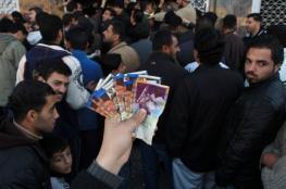 كتلة فتح البرلمانية: وقف رواتب غزة والعقوبات لا تمثلنا