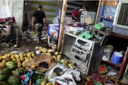 عشرات القتلى بسلسلة تفجيرات في بغداد