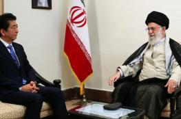 لقاء غير مسبوق بين المرشد الإيراني ورئيس وزراء اليابان