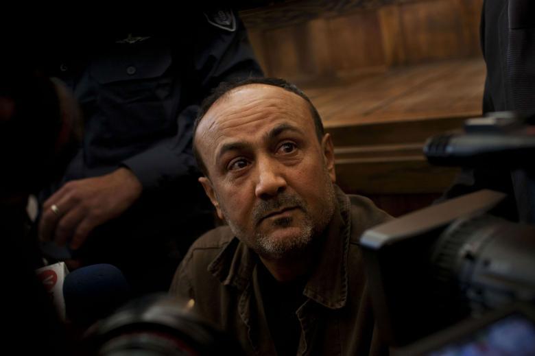"""زوجة مروان البرغوثي تهاجم مركزية """"فتح"""""""