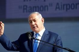 """أول تعليق من """"إسرائيل"""" على قرار عباس"""