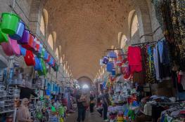سوق الجزارين في القدس القديمة يتهدده الزوال