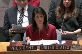 أميركا تتوعد بالمزيد بسوريا وروسيا تحذر من العواقب