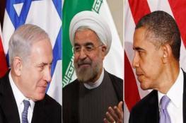 """""""إسرائيل"""": الاتفاق النووي الإيراني يشبه الاتفاق مع """"هتلر"""""""