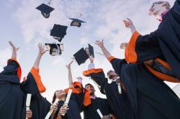 تصنيف جديد لأقوى جامعات العالم