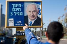 """""""يديعوت"""": إيران تحاول التدخل في الانتخابات الإسرائيلية"""