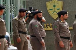السعودية.. طالب يقتل زميله بطعنة في القلب داخل مدرسة