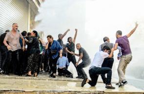 الشرطة التركية تقمع مظاهرة احتجاجية