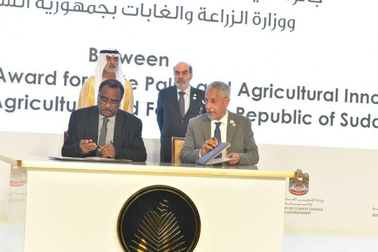 السودان يوقع اتفاقات تمويل بـ300 مليون دولار مع صناديق عربية
