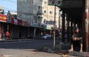 الإضراب الشامل يخيم على المحلات التجارية برفح