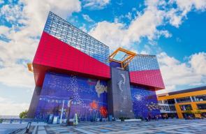 السياحة في مدينة أوساكا اليابانية