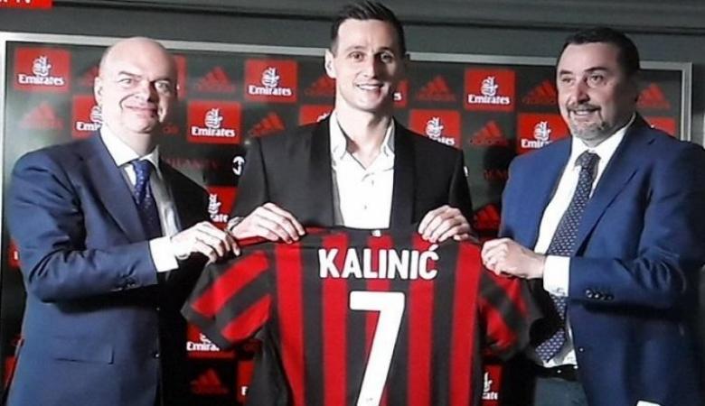 ميلان يكمل فريق صفقاته الصيفية بضم كالينيتش