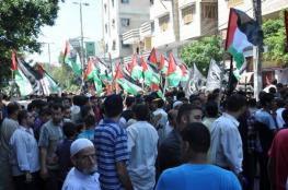 """الآلاف يشاركون بمسيرة """"يوم القدس العالمي"""" بغزة"""