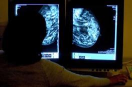 دراسة: عدد ساعات النوم مرتبط باحتمالات وفاة مصابات سرطان الثدي