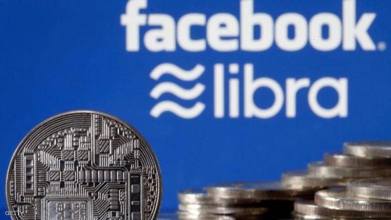عملة ليبرا.. أول شركة تدير ظهرها لفيسبوك