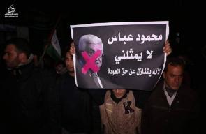 النصيرات تخرج للمطالبة برحيل عباس