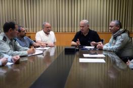 """اجتماع جديد لـ""""الكابينت"""" الإسرئيلي صباح الأربعاء"""