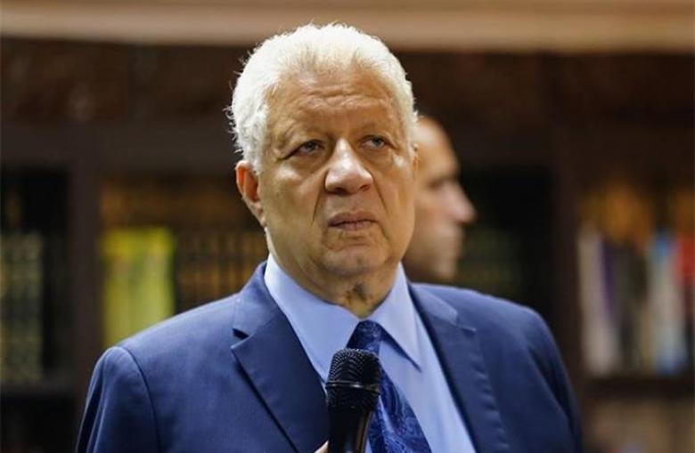 مرتضى منصور يستشهد بالأهلي لشن الحرب على الراعية