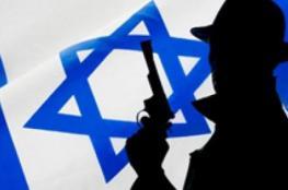 حرب الموساد ضد BDS