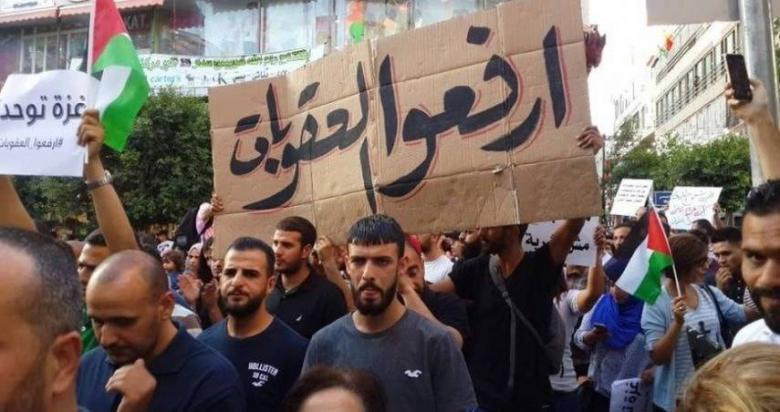 حماس: استمرار عقوبات السلطة يتقاطع مع حصار الاحتلال لغزة