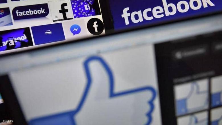 a1aff7583 فضيحة جديدة تعصف بفيسبوك..ملفات المستخدمين في خطر - فلسطين الآن