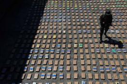 المغرب يضبط نصف طن كوكايين