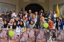جامعة الأقصى تحيى الذكرى الرابعة عشر لأبو عمار