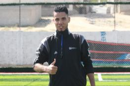 """""""البنا"""".. أصغر مدرب فلسطيني يحقق لقبا دوليا في كرة القدم"""