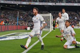 إحصائية هجومية نارية لريال مدريد قبل الكلاسيكو
