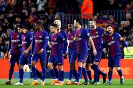 الكشف عن تشكيلة برشلونة المتوقعة لصدام انتر ميلان