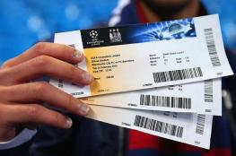 """مانشستر يونايتد يرد على برشلونة بـ""""التذكرة الأغلى"""""""