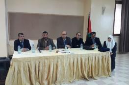 وزارة التربية تعقد لقاءات تعريفية بالمناهج الجديدة