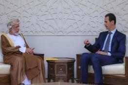 الزيارة الثانية.. الأسد يستقبل وزير الخارجية العماني بدمشق