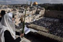 مشروع إسرائيلي لمنع التصويت على الأقصى وحائط البراق باليونسكو