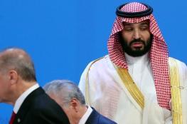ابن سلمان يقرر سياسة المواجهة مع تركيا