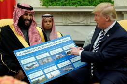 الإيكونوميست: ترامب أراد أن يكحل علاقته مع السعودية فأعماها