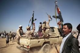 اشتباكات متواصلة بين الحوثيين والجيش السعودي